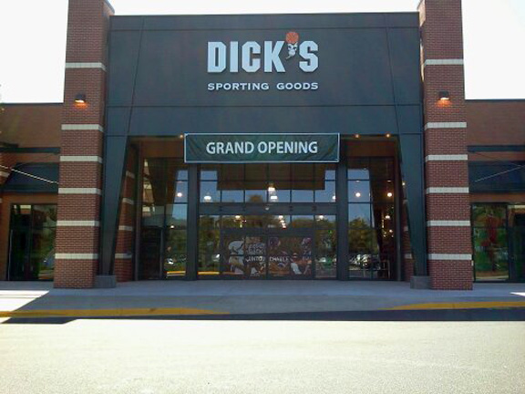 Store front of DICK'S Sporting Goods store in Bluffton, SC
